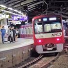 京急電鉄の駅名を勝手に鉄道大好きライターが考えてみた!
