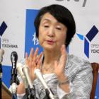 横浜市林市長が「カジノを含むIR誘致」を表明! その会見の様子は?