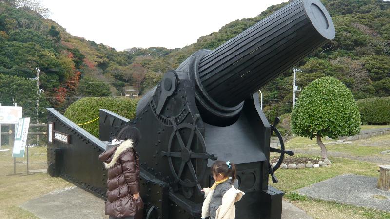 かつて観音崎公園にあった日露戦争で活躍した「28サンチ榴弾砲」とは ...