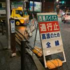 【台風19号】横浜・神奈川の被害状況は?はまれぽ編集部総力取材!