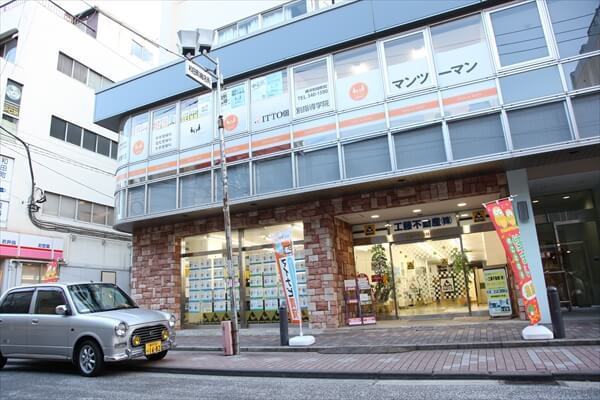 001kudou_article
