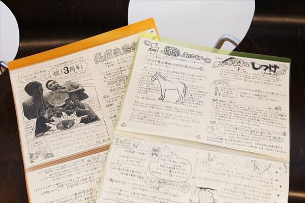 kamikurata_article014