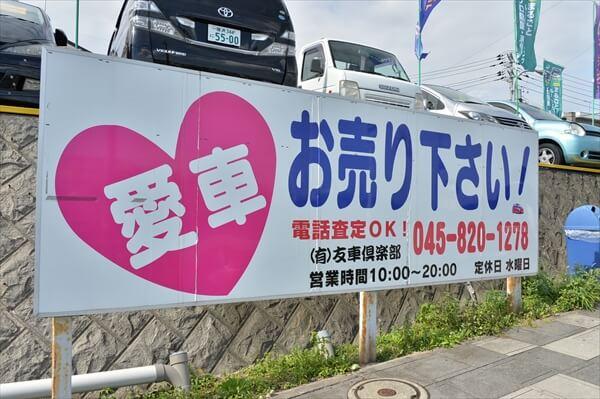 24yuusha_article