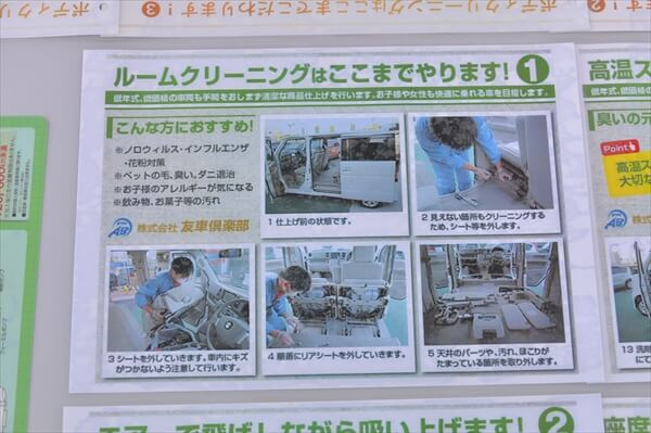 9yuusha_article