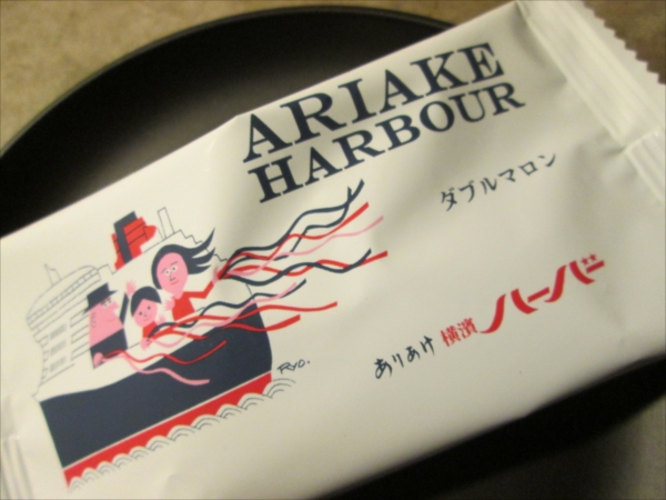 008_ariake_article