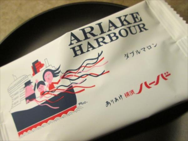008_ariake_article