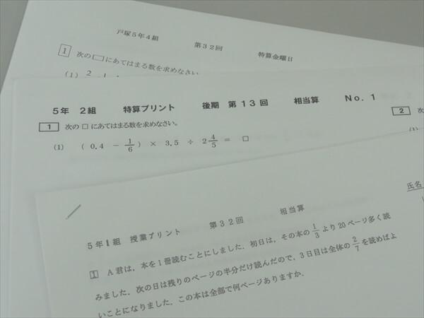 7keishinjuku_article