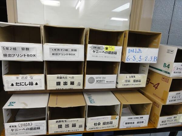 9keishinjuku_article