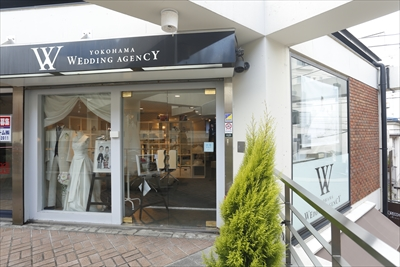 weddingagency_article5