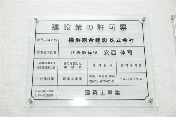 16yoko__article