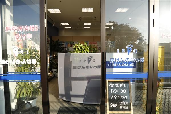 003hoken_article