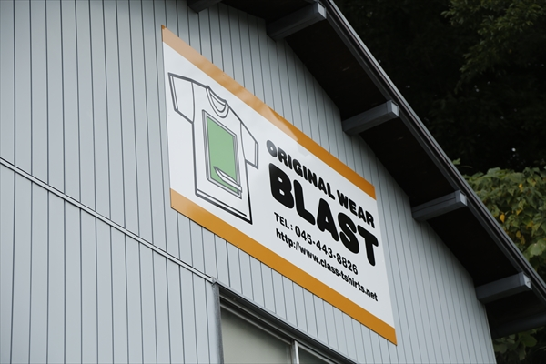 5blast__article