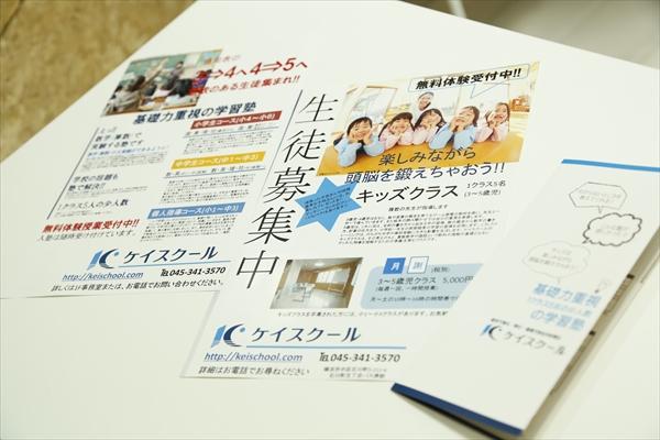 005kei_article