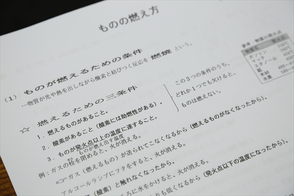 007keishin_article