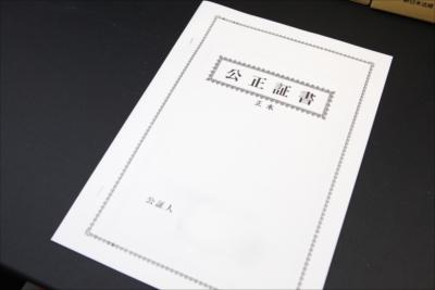 016_honmoku_article