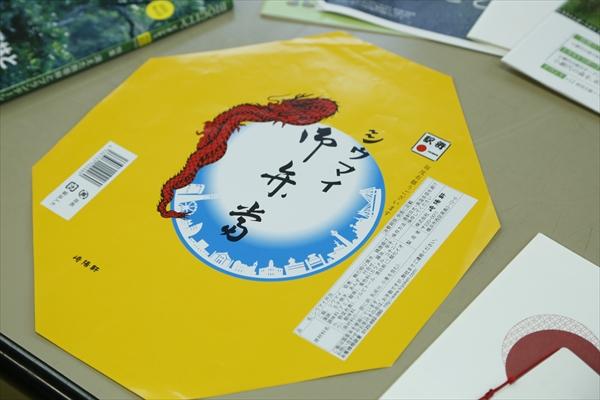 006okawa_article