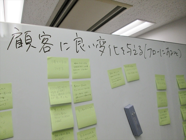 011yokoyama_article