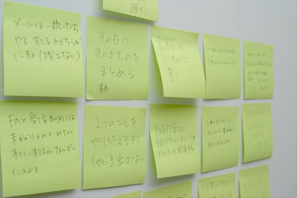 012yokoyama_article