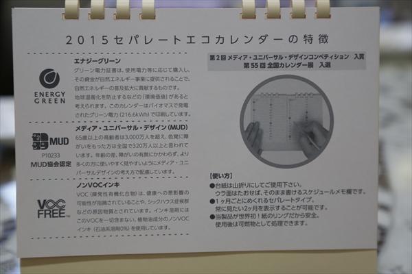 019okawa_article