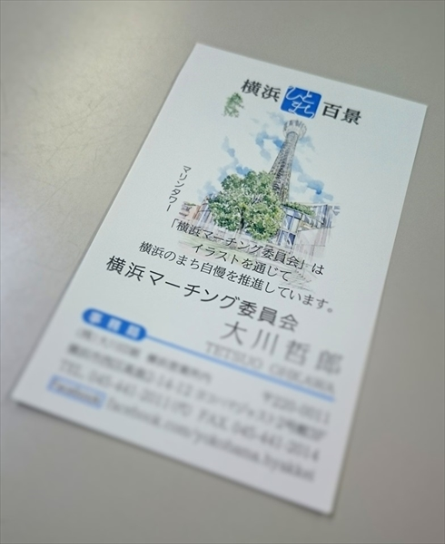 021okawa_article