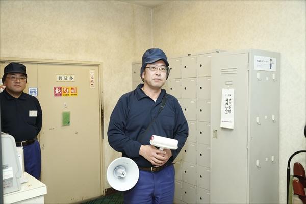 022okawa_article