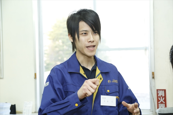 029okawa_article