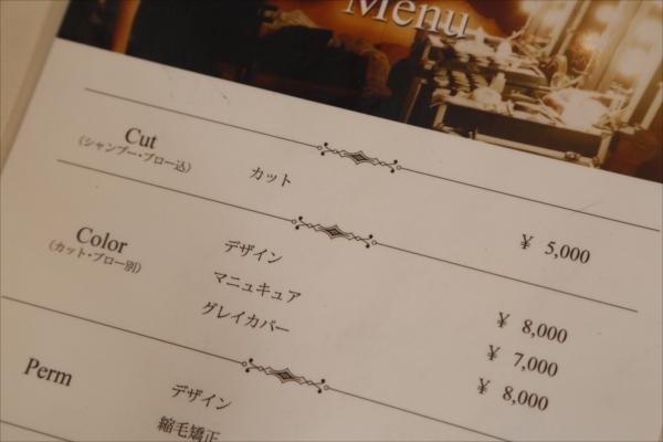 023_takashi_article