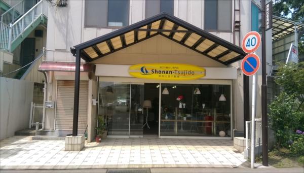 026_shonan_article