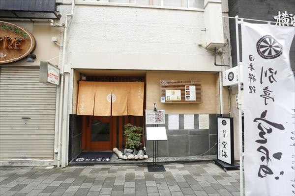 006kukai__article