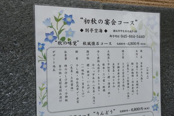 013kukai__article