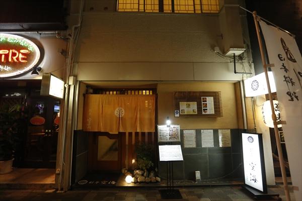 018kukai__article