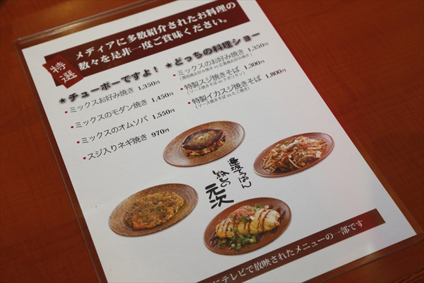 023genji__article