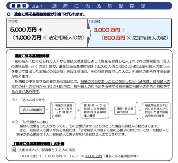 002kitagawa_article
