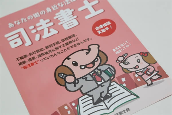 003shibasaki_article