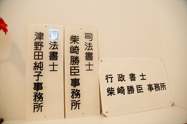 006shibasaki_article