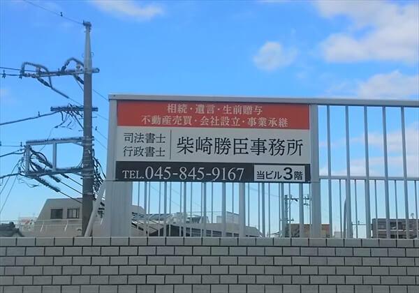 019shibasaki_article