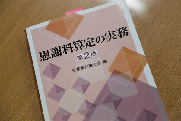 shirabeya_article007