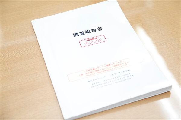shirabeya_article021