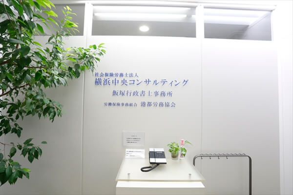007yokohamacyuo_article