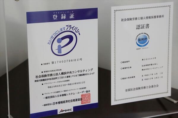 011yokohamacyuo_article