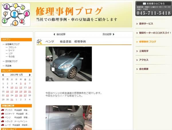 025seiko_article