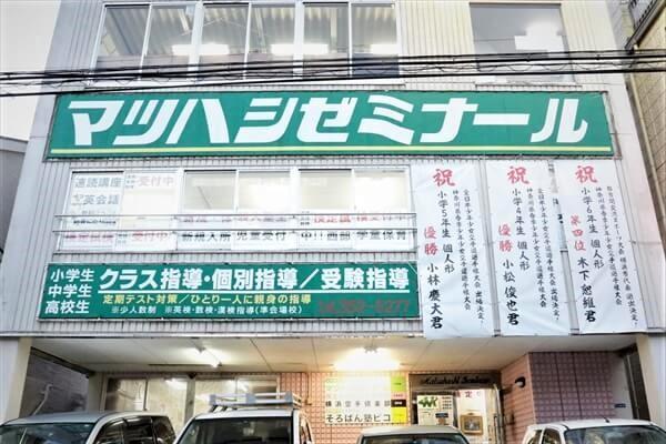 matsuhashi-article002