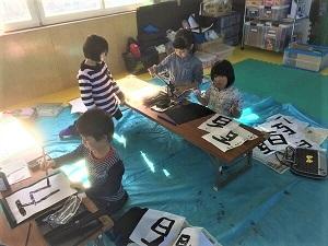 matsuhashi-news03