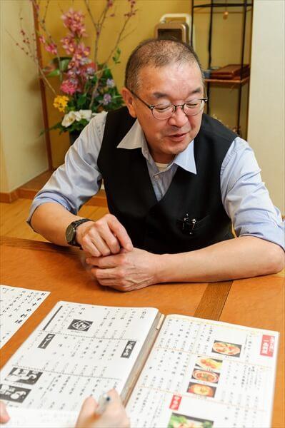 nakaichi-article016