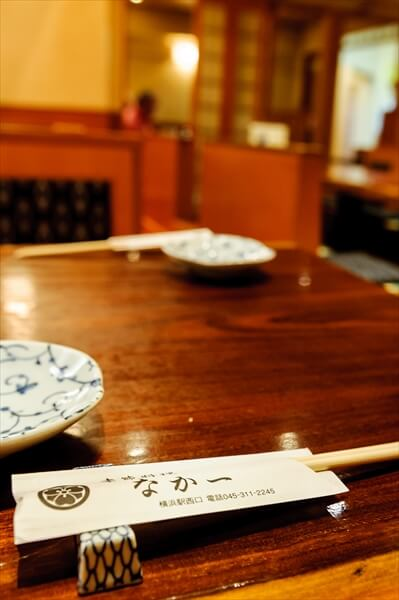 nakaichi-article028