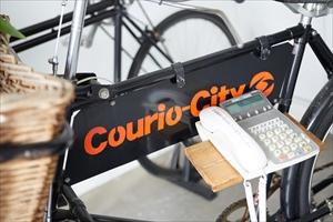 courio-info_005