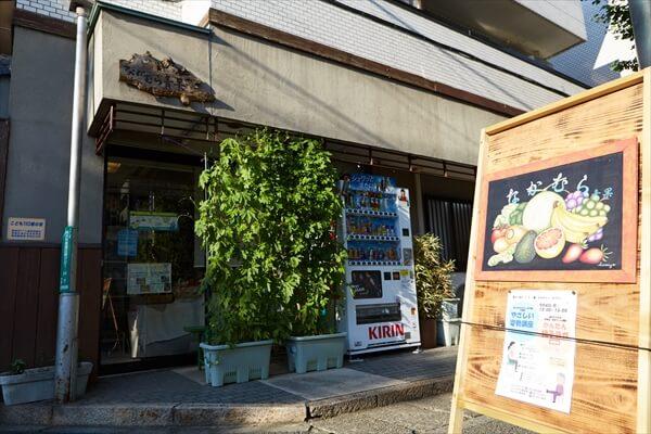 ichikara-article004