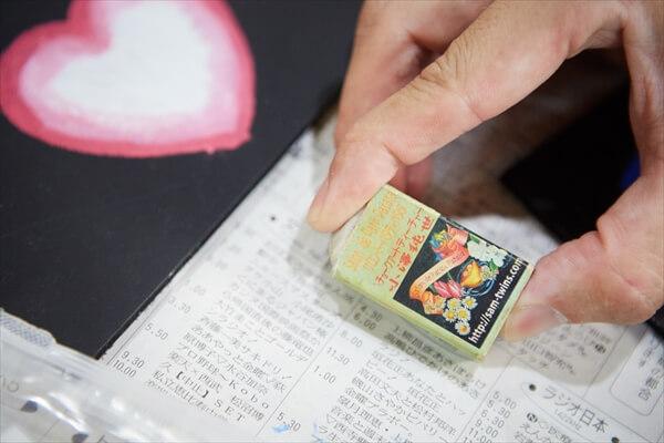 ichikara-article020