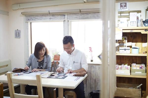 ichikara-article021