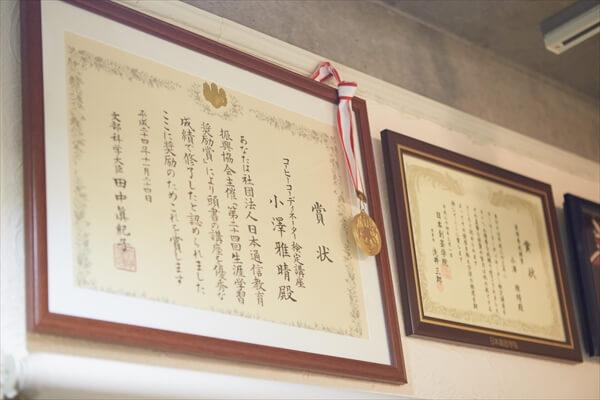 ichikara-article027